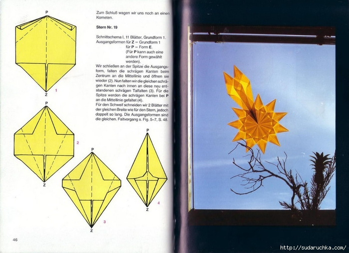 Fenstersterne (25) (700x507, 241Kb)