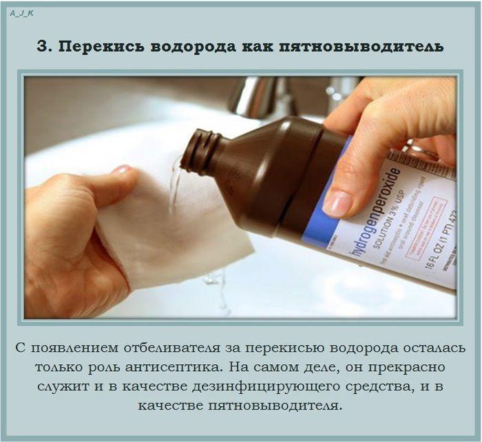 fredli.ru-primenenie-vesham3 (700x642, 265Kb)