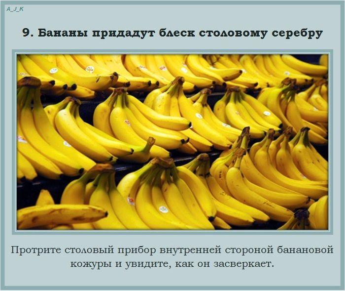 fredli.ru-primenenie-vesham9 (700x589, 334Kb)