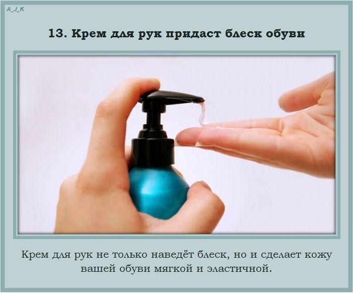 fredli.ru-primenenie-vesham13 (700x580, 191Kb)