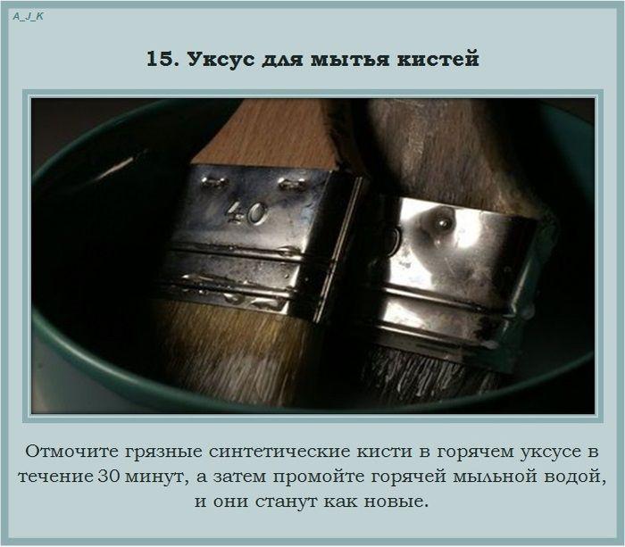 fredli.ru-primenenie-vesham15 (700x613, 212Kb)