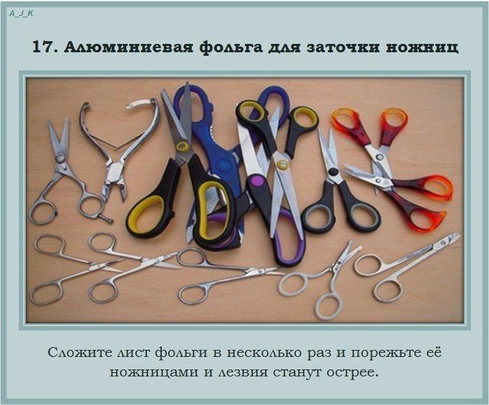 fredli.ru-primenenie-vesham17 (700x580, 266Kb)