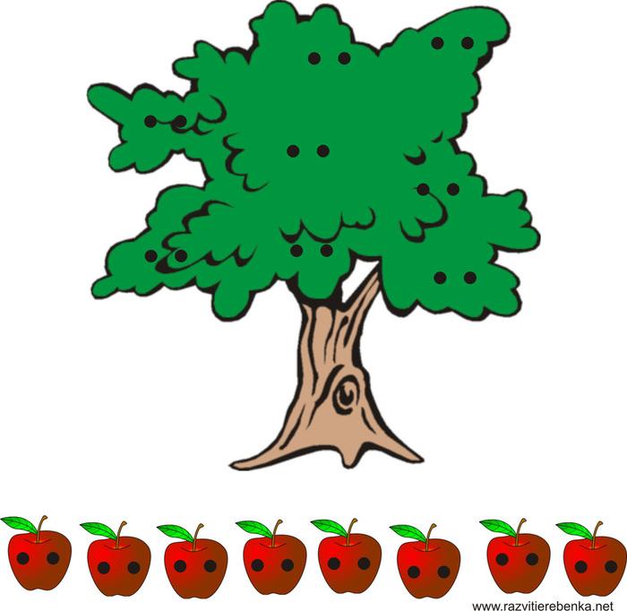 яблочки копи (700x682, 101Kb)