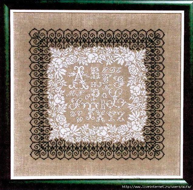 Вышивка крестом, схемы Сэмплер