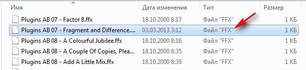 2013-06-20_192828 (606x139, 30Kb)