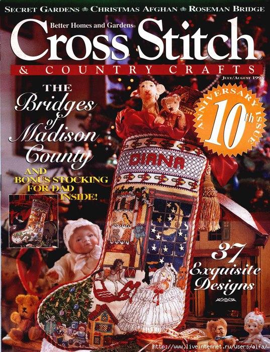 Новогодние журналы вышивка