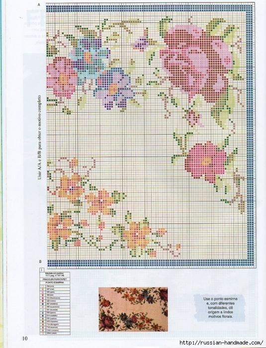 Коврики своими руками в технике ковровой вышивки. СХЕМЫ (14) (535x700, 363Kb)