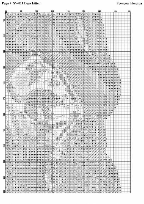 53865a150952b4f3f2bf1c94eb7fdb595d5cb2150843543 (494x700, 253Kb)