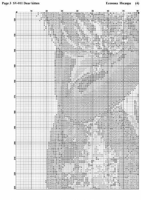 a22937b7a3b9f3868158d66f5d5dfb435d5cb2150843542 (494x700, 246Kb)