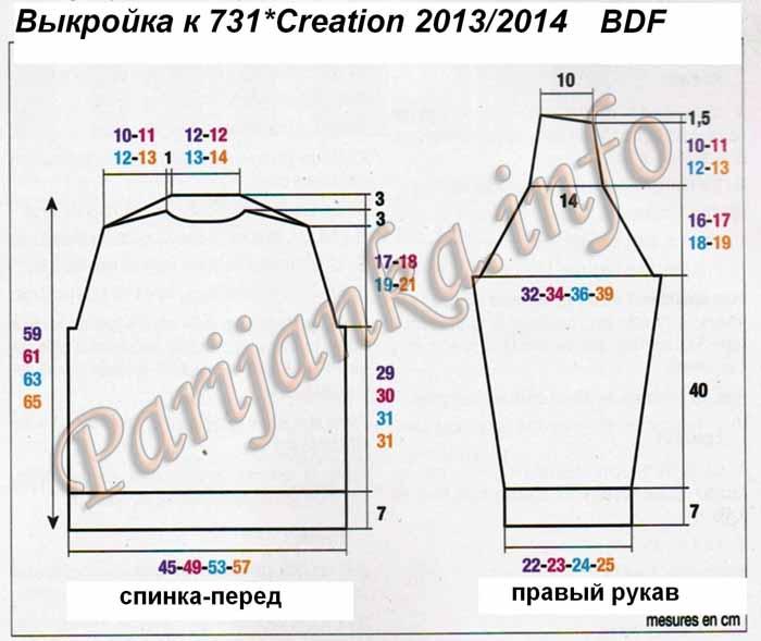 выкройка 731_13_14 BDF (700x589, 192Kb)