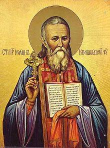 sv.Ioann-Kronshtadtskij (1) (220x295, 24Kb)