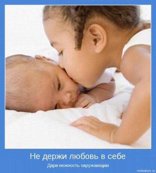 1371638333_1371503036_www.radionetplus.ru-1 (514x570, 114Kb)