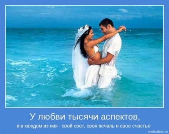 1371638379_1371503026_www.radionetplus.ru-10 (570x452, 122Kb)