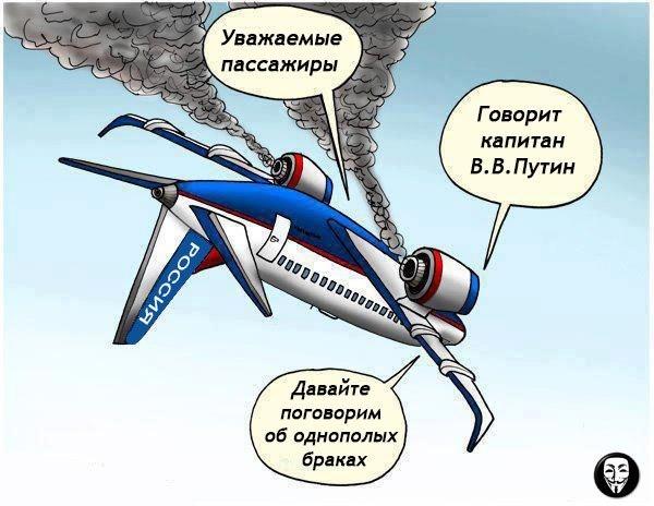Airplane (600x464, 58Kb)