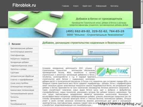 4121583_thumbnail_jpg (480x360, 73Kb)