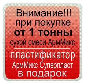4121583_sp932 (294x292, 52Kb)