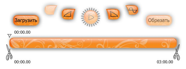 Онлайн аудио сервис (607x227, 19Kb)
