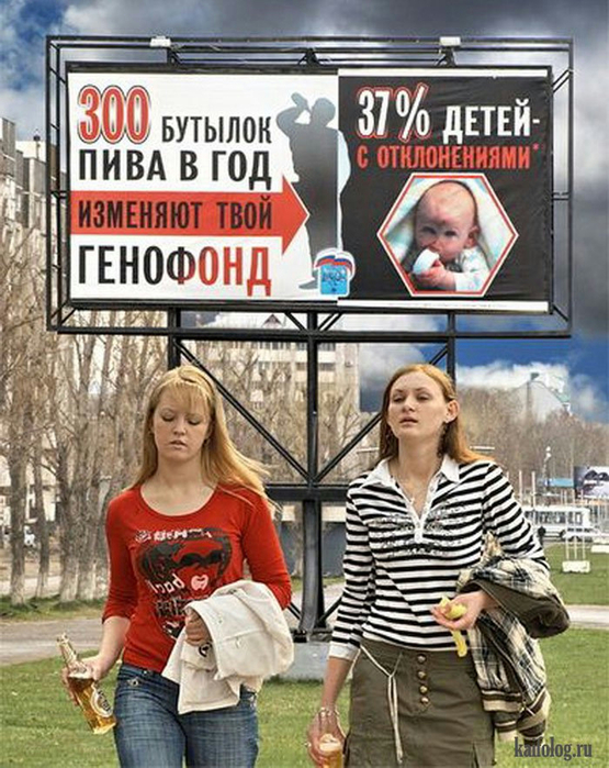 НАТО подтверждает сообщения ОБСЕ о вторжении российских войск в Украину, - источник - Цензор.НЕТ 3034