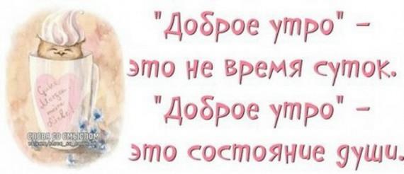 http://img0.liveinternet.ru/images/attach/c/8/102/213/102213544_1371772873_1370421545_1370325827_tul5kx5yafc_resize.jpg