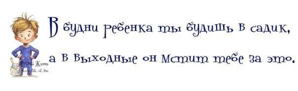 eiedHhzWyIU (604x185, 40Kb)