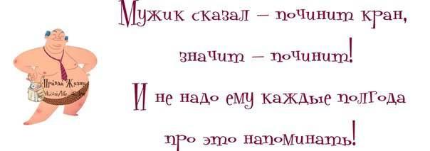 OyXquzSuPqk (604x213, 51Kb)