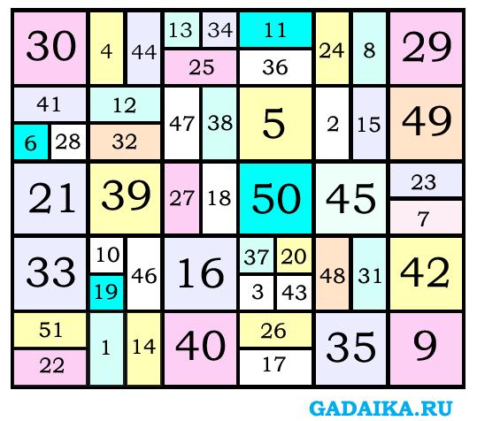 1109 (539x476, 38Kb)