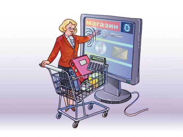Интернет магазин в Уфе/1371875160_30629_NewsPGMPHov1 (600x450, 36Kb)