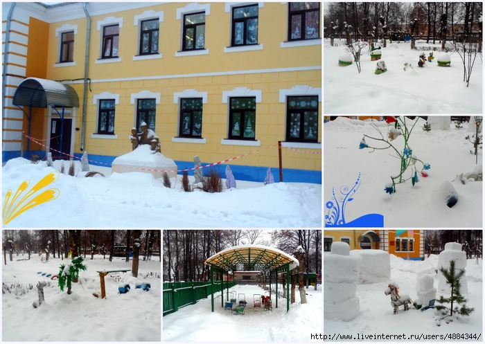 детский садик в декабре 2012 (700x497, 313Kb)