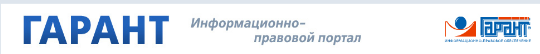 епи (540x54, 18Kb)