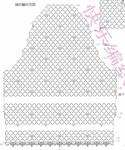 Превью Копия (2) 3105794893043254087 (509x610, 275Kb)