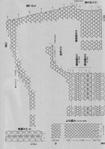 Превью 85 (493x700, 296Kb)
