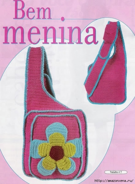 детские сумочки и рюкзачки крючком (14) (440x600, 174Kb)