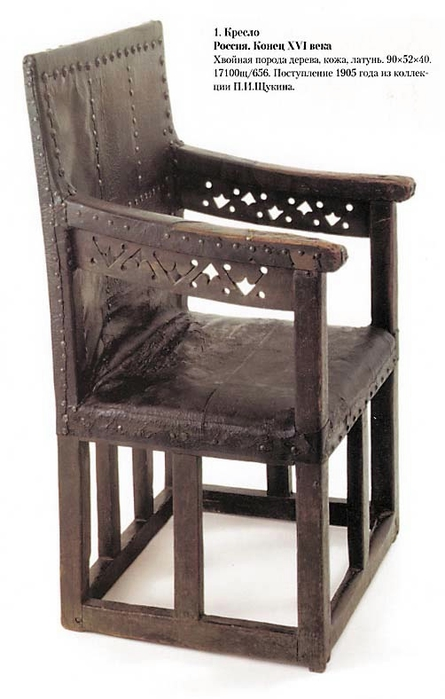 chair_032-Catalog (445x700, 161Kb)