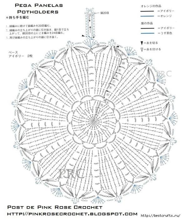 Вязание крючком. Салфетки и прихватки (10) (583x700, 309Kb)
