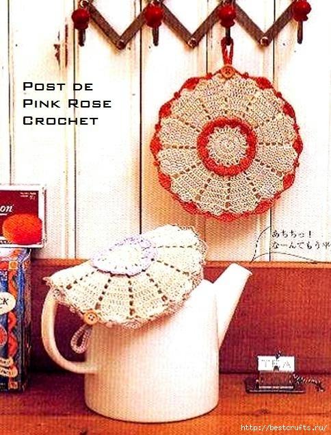 Вязание крючком. Салфетки и прихватки (14) (484x635, 221Kb)