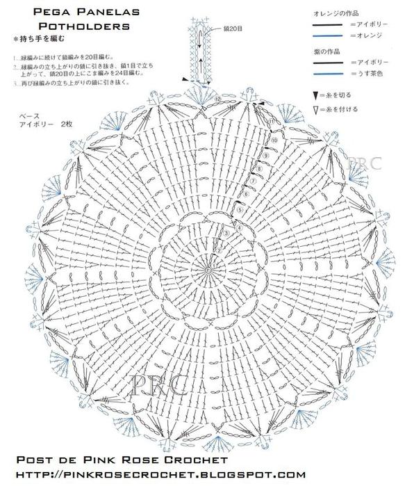 Вязание крючком. Салфетки и прихватки (10) (583x700, 259Kb)