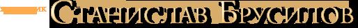logo_ru (514x41, 24Kb)