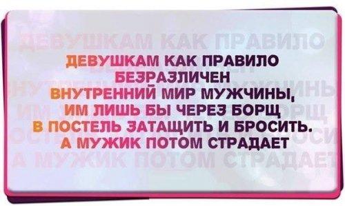 1371541079_prikoly-v-kartinkah-14 (500x299, 32Kb)