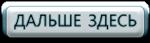 5 (150x43, 7Kb)