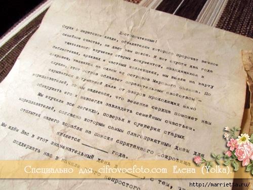 Старинные свитки. Пригласительные на свадьбу своими руками (5) (500x375, 167Kb)