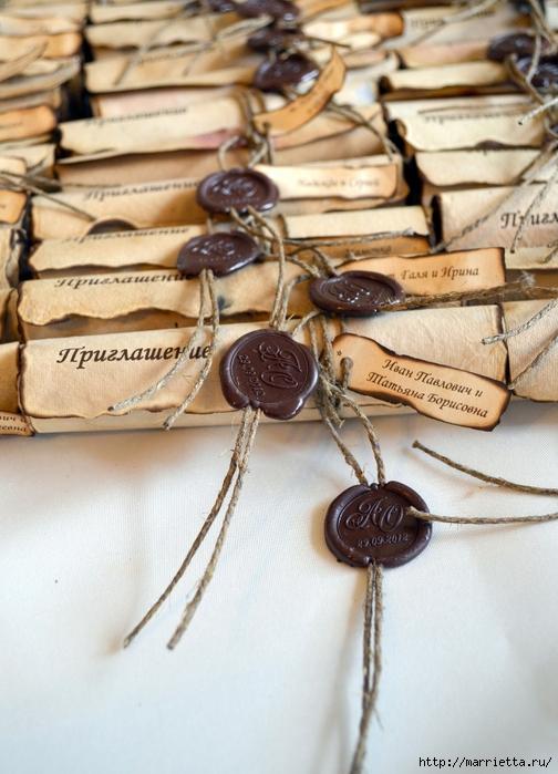 Золотая свадьба подарки своими руками фото 410