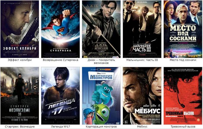 смотреть онлайн фильмы бесплатно и без регистрации великолепный век:
