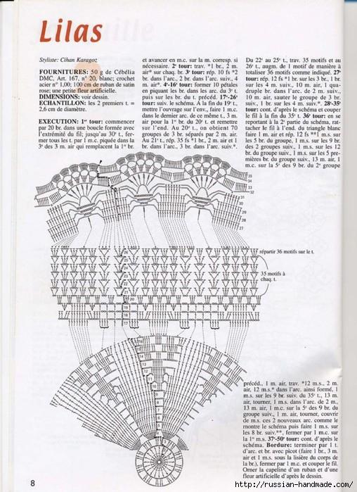 вязание крючком ажурные шляпки (7) (508x699, 274Kb)