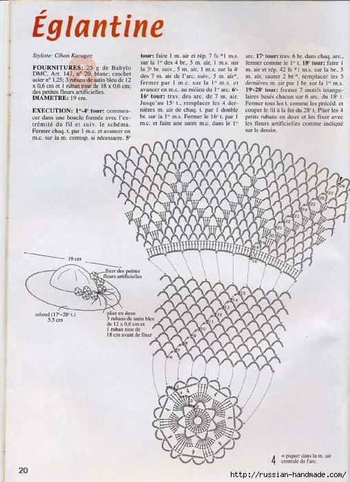 вязание крючком ажурные шляпки (19) (508x699, 262Kb)