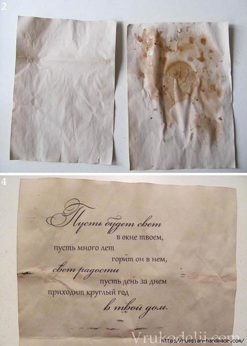 Цветы из бумаги. Как состарить бумагу для винтажных работ (4) (500x700, 213Kb)