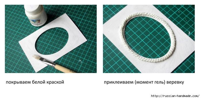 Шебби - рамочка из картона и бумаги. Мастер-класс (2) (700x347, 181Kb)