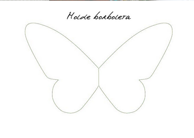Бумажные бабочки в интерьере. Шаблон бабочки (2) (393x281, 37Kb)