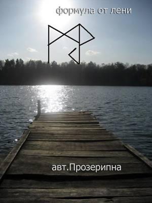 clip_image002 (300x400, 15Kb)