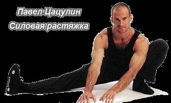 3720816_shpagat2 (350x210, 83Kb)
