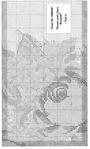 Превью 198386-fdff1-43742191-m750x740-uf2ce1 (422x700, 325Kb)